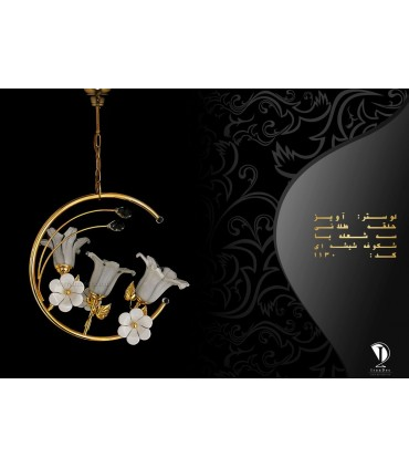 لوستر آویز حلقه شکوفه سفید طلایی