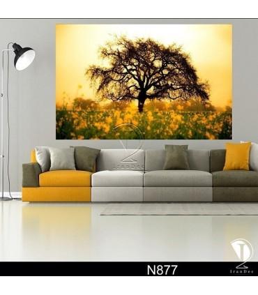 تابلو طرح طبیعت کد N877
