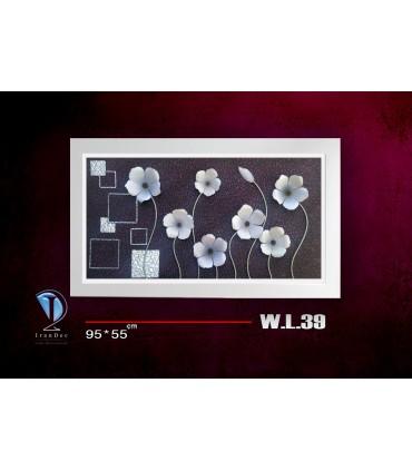 تابلو نقش برجسته مدل WL39
