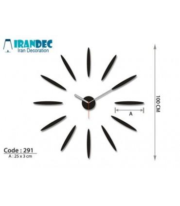 مشخصات ساعت دیواری مدرن کد 291