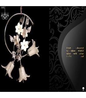 لوستر آویز صدف شکوفه سفید