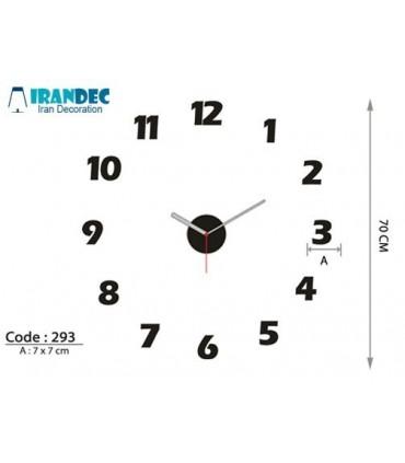 مشخصات فنی ساعت دیواری مدرن عدد جدا