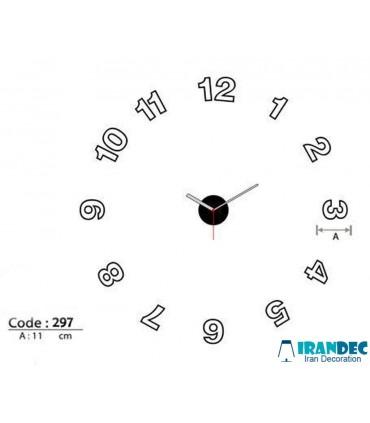 مشخصات فنی ساعت دیواری طرح عدد تو خالی