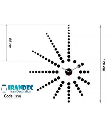 مشخصات فنی ساعت دیواری طرح خورشید