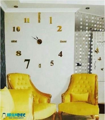 نمونه نصب شده ساعت دیواری مدرن کد 299 رنگ طلایی با عقربه کلاسیک