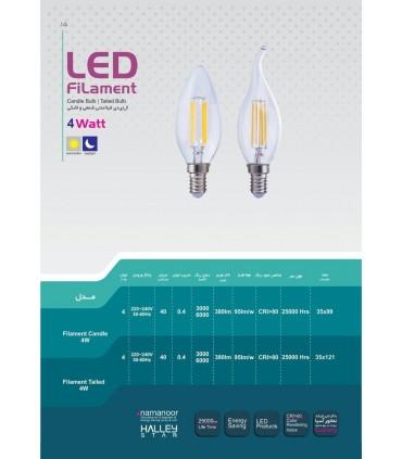 لامپ کم مصرف فیلامنتی 4 وات شمعی