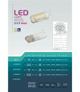 LED لوستری 3.5وات