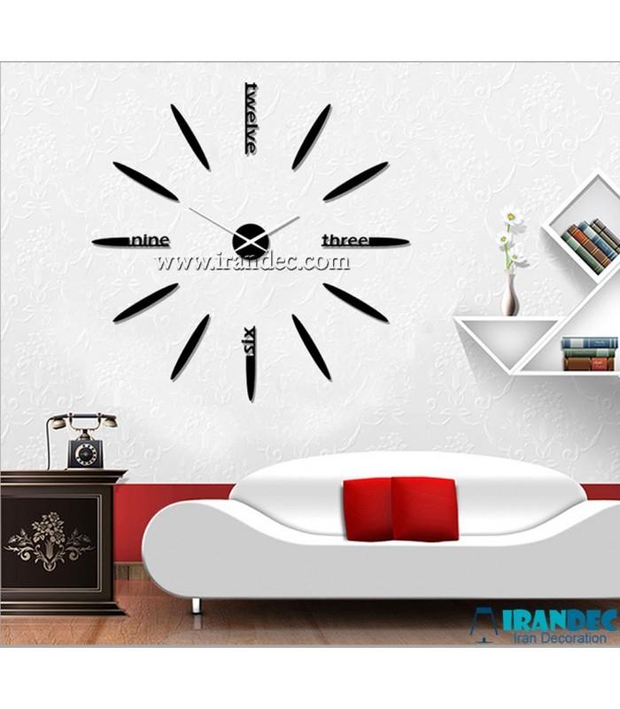 ساعت دیواری لوکس
