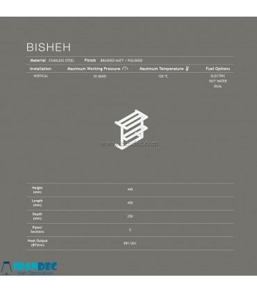 حوله خشک کن استنلس استیل مدل Bishesh