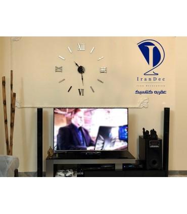 نمونه نصب شده ساعت دیواری عدد رومی رنگ نقره ای با عقربه کلاسیک