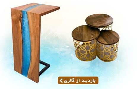 گالری میز و صندلی
